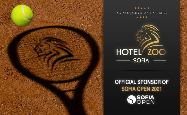 Hotel ZOO Sofia - официален спонсор на тенис турнира на ATP 250 - SOFIA OPEN